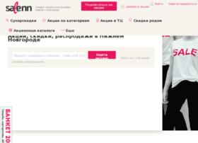 salenn.ru