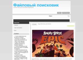 saleproskater.ru