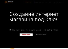 sales-site.ru