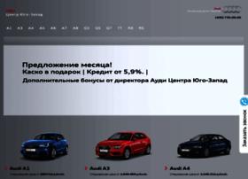 sales.audi-yugozapad.ru