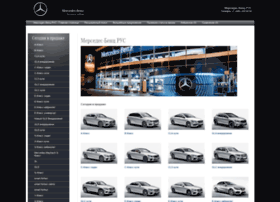 sales.mercedes-benz.ru
