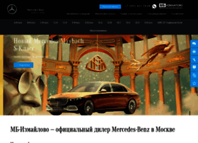 sales.mercedes-izmaylovo.ru