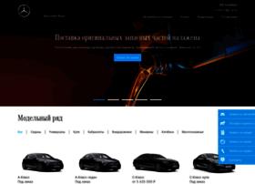 sales.mercedes-mb-belyaevo.ru