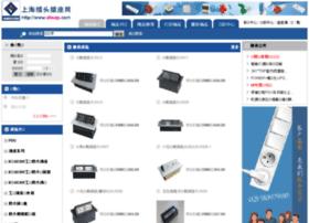 sales.shsap.com