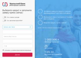 sales.ubrr.ru