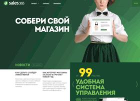 sales365.ru