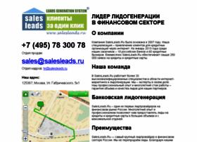 salesleads.ru