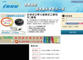 salesparty.com.tw