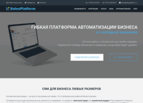 salesplatform.ru