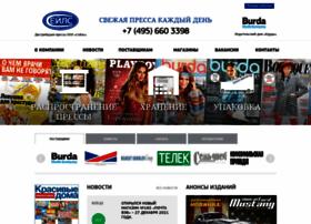 salespress.ru