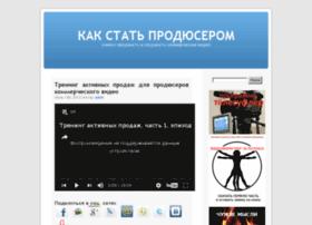 salesreport.ru