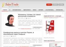 salestrade.ru
