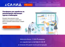 salid.ru