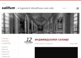 salifum.wordpress.com