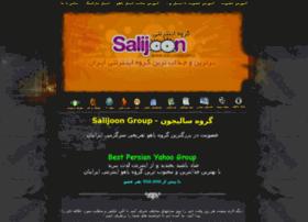 salijoon.info