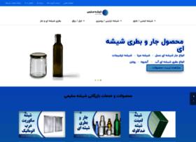salimiglass.com