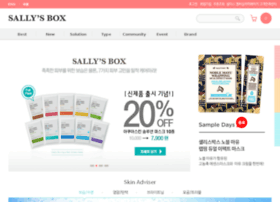 sallysbox.com