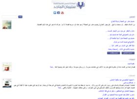 salmajed.com