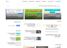 salmimath.com