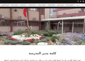 salmiya-ig-sch.com