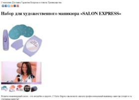 salon-express.ga