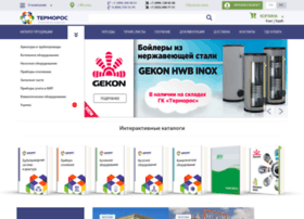 salon-otoplenia.ru