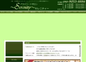 salon-serenity.jp
