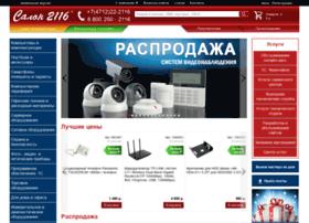 salon2116.ru