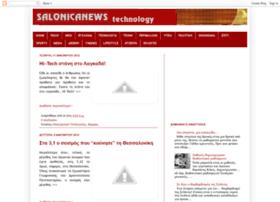 salonicanews-tec.blogspot.com