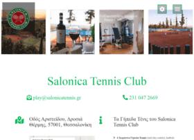 salonicatennis.gr
