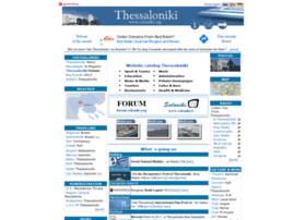 saloniki.org