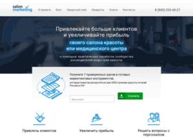 salonmarketing.ru