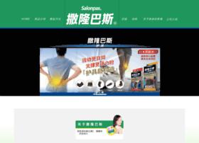 salonpas.com.cn