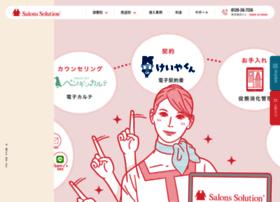 salons-solution.jp