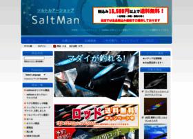 saltman.jp