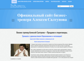 saltunov.ru