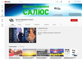 salus-club.ru