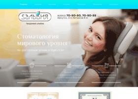 salviastom.ru