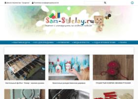 sam-sdelay.ru