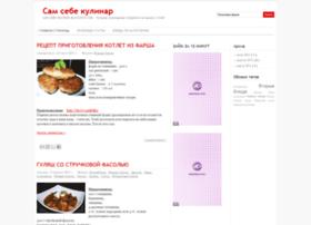 sam-sebe-kulinar.blogspot.com