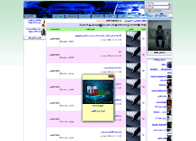sam77.miyanali.com