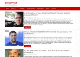 samaatv.net