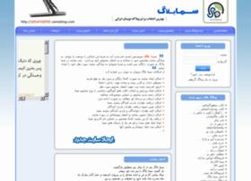 samablog.com