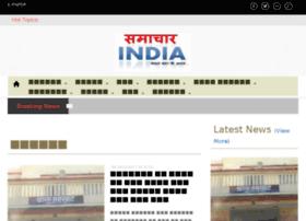 samachar4india.com