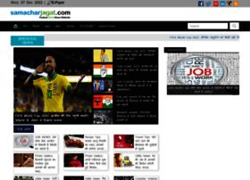 samacharjagat.com