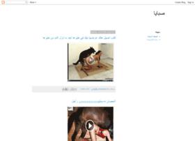 samagoo.blogspot.com