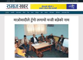 samajkhabar.com