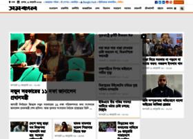 samakal.net