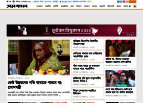 samakal24.com