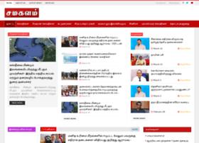 samakalam.com